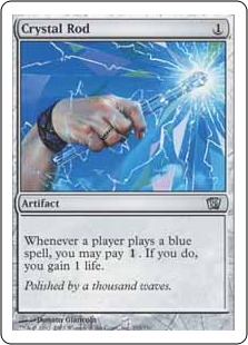 Magic The Gathering full card listing - Deckbox