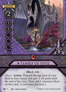 Temple of Spite